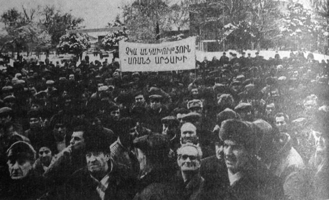 Հանրահավաք Ազատության հրապարակում «Երկիր», 13 փետրվարի, 1992թ.